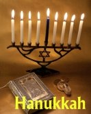 Hanukkah Writing Prompts and Lesson Plan Ideas