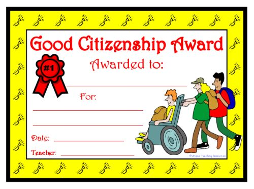 Good Citizenship Award Certificate