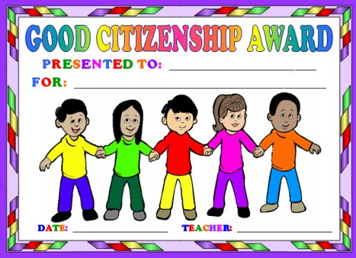 good citizenship children award certificate