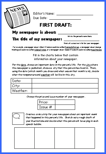 Biography Book Report Project Newspaper First Draft Writing Worksheets