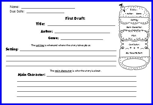 Cheeseburger Book Report Projects First Draft Writing Worksheets