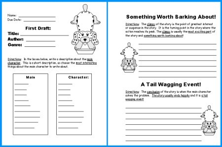 dog book report project first draft worksheets