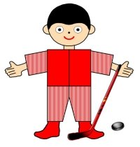 Main Character Book Report Project Boy Playing Hockey